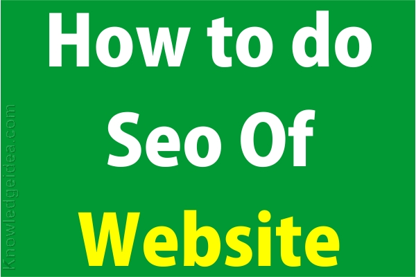 How to do SEO