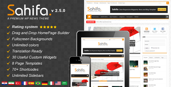 Sahifa WordPress Responsive theme