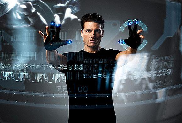 Modern Technology Advantages & Disadvantages