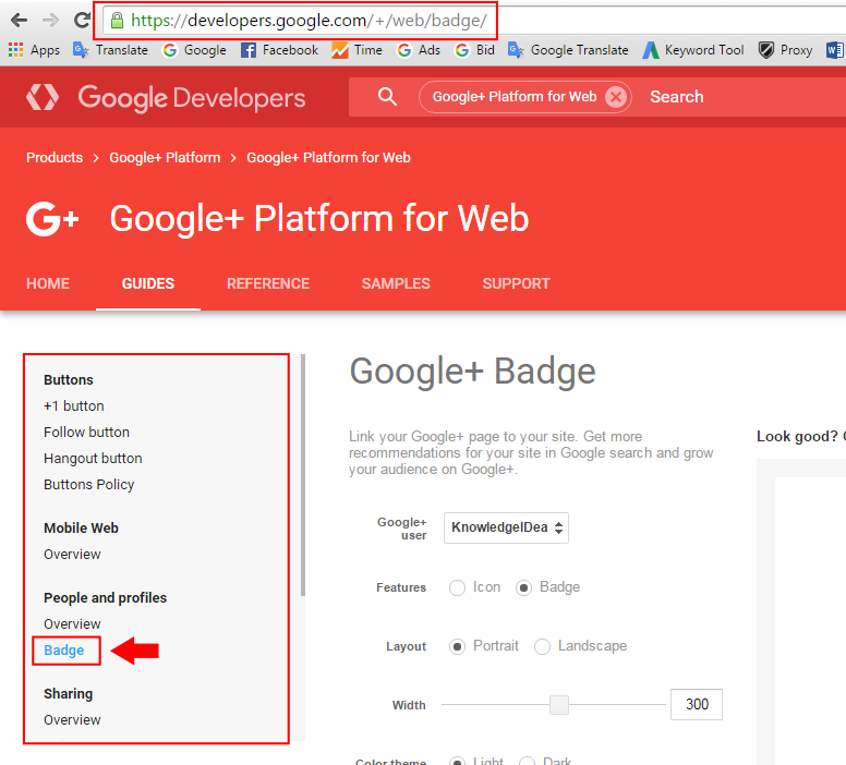 How to Add Google Plus Badge to Website step 1